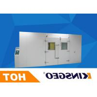 China Battery Salt Spray Test Chamber for Lithium Lon Storage Battery Tester  L1700mm×W1400mm×H500mm on sale
