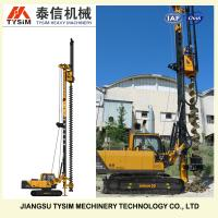 Strong recommend crawler CFA rotary drilling rig KR80M, best small/mini foundation equipment