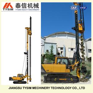 China Strong recommend crawler CFA rotary drilling rig KR80M, best small/mini foundation equipment on sale