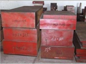 China Plastic Mould Steel P20 on sale
