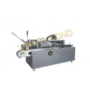 China 30-100 Boxes/Min Molasses Cigarette Packing Machine with(70-180)mm×(30-85)mm×(14-50)mm Box on sale