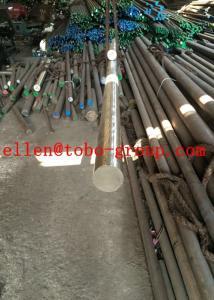 China Tobo Group Shanghai Co Ltd  Hastelloy c x c2000 bar S235JR 4140 a182 f11 4140 round bar bars on sale