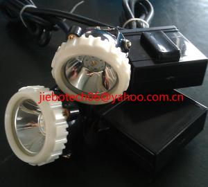 China 7000Lux LED Cap Lamp,KL5LM(C)LED Lithium Ion Mining Cap Lamps on sale