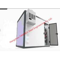 China Mini Cold Camera With Integrated Condensing unit  Small Home Walk In Freezer For Fruit Vegetables and Meat Storage on sale