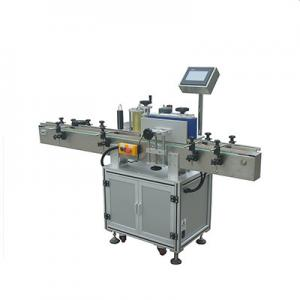 China Automatic PVC shrink sleeve label machine on sale