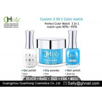 Blue Color Nail Dip Powder 3 in 1 set, Perfect Match Gel Polish and Nail Lacquer