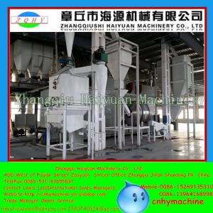 China floating fish feed pellet making machine/fish feed machine hot in Philippines on sale