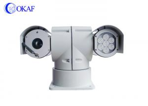 China 1080P 2 Mega Pixels Full HD PTZ Camera Infrared Analog /AHD/SDI/IP For Smart City on sale