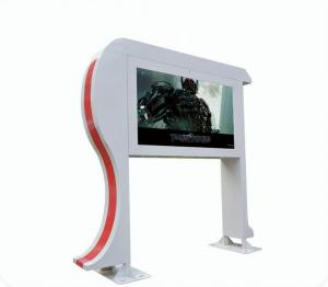 China Stand Alone 47 Inch Android Digital Signage Display / Lcd Ad Player Windproof on sale
