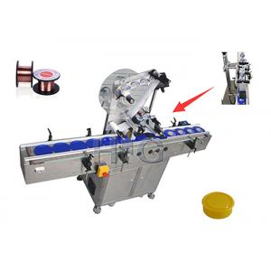 China Automatic Water Bottle Sticker Labeling Machine 220V 1.5HP 50/60HZ HIGEE HAY200 on sale