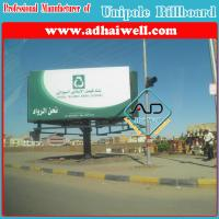 Spectacular Outdoor Billboard Advertising Display