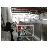 China 100% Factory Sale Spraying Cooling Tunnel for Hot Filling Fresh Juice Production Line on sale