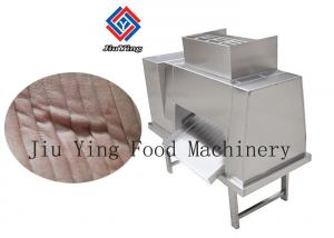 China 1.5KW Beef Strips Cube Dicing Slicer Equipment / Meat Cutting Machine on sale