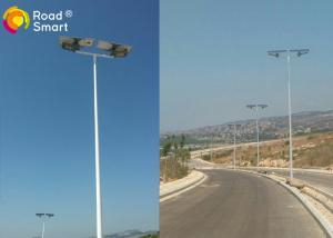 China Aluminium Alloy Waterproof Solar Street Lights , 30W Outdoor Solar Street Lamps on sale