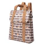 Coffee Grounds Recycle Polyester With Handles Custom Backpack Shopping Tote Bag