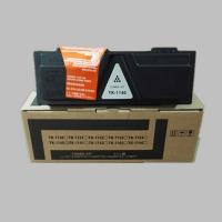TK-1140/1141/1142/1144  Mono  Toner Cartridge Compatible Kyocera