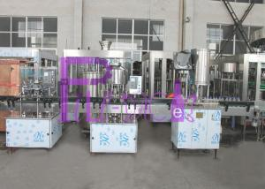 China 2000BPH Automatic Drinking Water Filling Machine For Small PET Bottle on sale