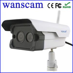 China Pan tilt ip camera two way audio on sale