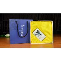 YPF-047 gift set (single mobile power bank)