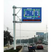 Digital / Electronic Highway Signs Flexible Message Control , High Durability Led Road Signs