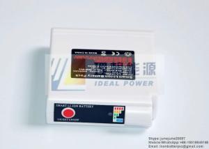 China LED Display Li-ion Heated Jacket Battery, 12v 2200mAh Heating Jacket Battery on sale