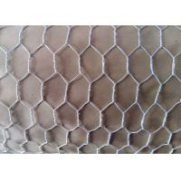China PVC Woven Hexagonal Wire Mesh Chicken wire mesh 0.9mm*1 / 2 * 4ft * 30m on sale