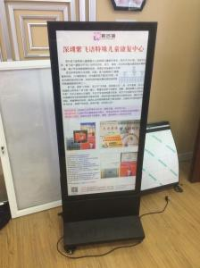 China 80x180cm large graphic size Outdoor signage free stand with illuniated double sides totem LED sign door direction sign on sale