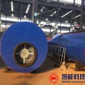 China Water Tube Generator Set Waste Heat Boiler Of Heavy Oil Generator Set Food Processing on sale
