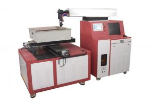China CNC Numerical Control Small Laser Metal Cutting Machine For Carbon Steel 0.1 - 7 mm on sale