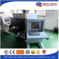 Aviation / Airport X Ray Inspection Equipment With Romote Workstation