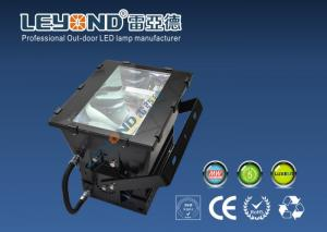 China Tempered Glass High Power LED Flood Light on sale