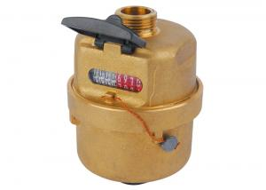 Quality Brass Rotary Piston Volumetric Cold Water Meter ISO4064 Class C, LXH-15A for sale