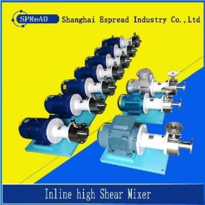 ESSW1 SS304/SS316 Single Stage Inline high shear mixer for