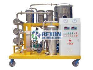 China Movable Used Cooking Oil Purifier UCO Cleaning Unit With Stainless Steel Filter Element on sale