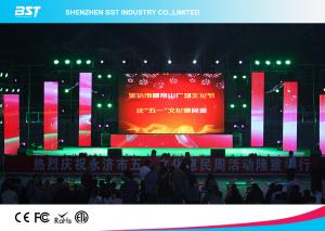 China High Definition 3 In 1 SMD Rent Video Wall Displays , Small 6mm Led Screen 1R1G1B on sale