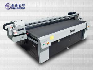 China Digital Printer plate Type inkjet printer for arcylic metal wood on sale