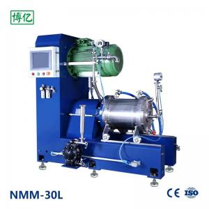 China Particle Grinding Mill Machine , Lab Bead Mill Turbine Grinding System on sale