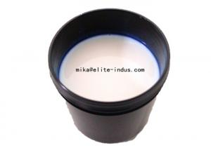 China Water Based Wet Lamination adhesive Glue For PET/ BOPP/ MPET Film  laminate To Paper on sale