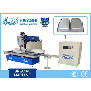 China CNC Automatic Sink Welding Machinefor Different Size Kitchen Sink Industry on sale