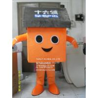 China Real Estate Agents mascot costume/customized fur product replicated mascot costume on sale