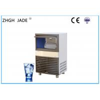 China Food Grade Air Cooled Ice Maker With Nickel Evaporation Tray R404A Refrigerant on sale