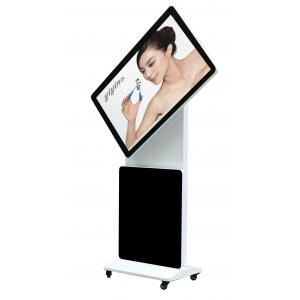 China Ultra HD Resolution All In One PC Touch Screen Vertical Display Strong Stability on sale