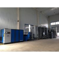 China 200 Nm3/h High Purity Nitrogen Gas System For Lithium Battery Cathode Production on sale
