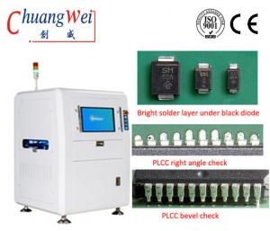 China Printed Circuit board (PCB) Automated Optical Inspection (AOI), AOI System on sale