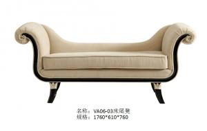 China Luxury leather Sofa bench sofa for Villa house Bedroom furniture and living furniture on sale