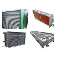 China Natural Gas Air Cooler Heat Exchanger on sale