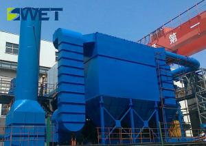 China High Strength Auxiliary Boiler Parts Crushing Plant Industrial Dust Collector on sale