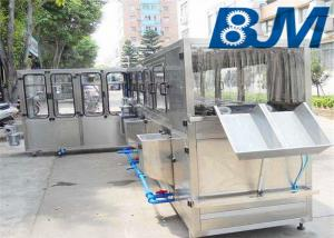 China Automatic 3 Gallon / 5 Gallon Rinsing Filling Capping Machine 200-280 BPH on sale