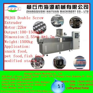 China Single screw extruder made in China with CE aquarium fish feed machine manufactuer on sale