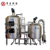 China 500L beer brewing equipment micro brewery for beer bar brewpub and hotel on sale
